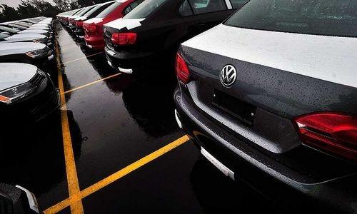 Ventas EEUU VW patio